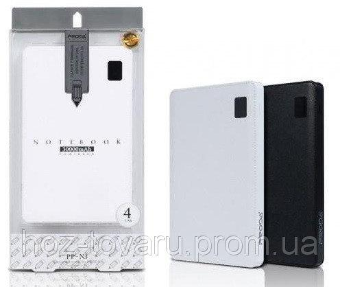 Power Bank Remax Proda Notebook PP-N3 30000 mAh (Оригинал)