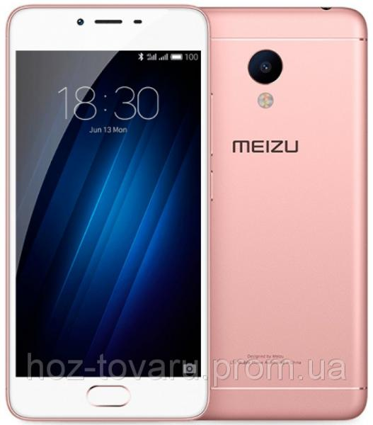 "Meizu М3S rose gold  3/32 Gb, 5"", MT6750, 3G, 4G"