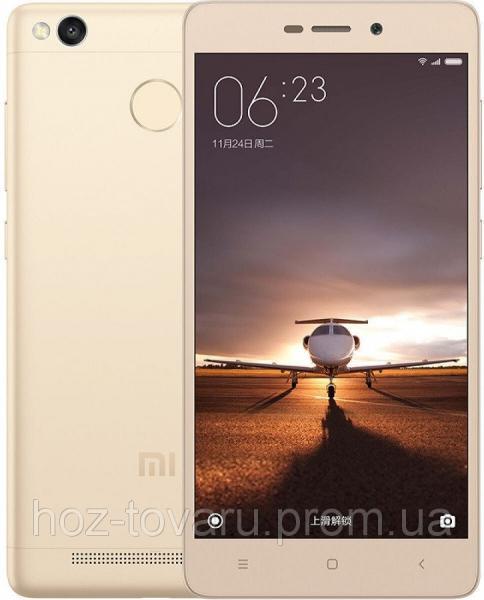"Xiaomi Redmi 3S gold  3/32 Gb, 5"", Snapdragon 430, 3G, 4G"