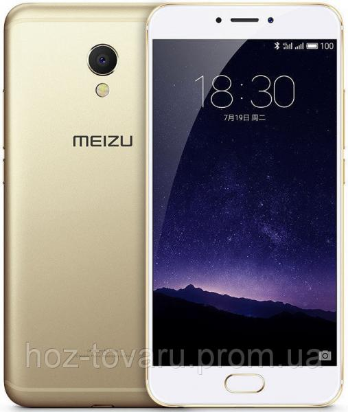 "Meizu MX6 Gold 4/32 Gb, 5.5"", MT6797, 3G, 4G"