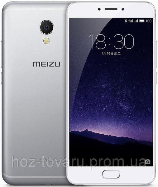 "Meizu MX6 Silver-White 4/32 Gb, 5.5"", MT6797, 3G, 4G"