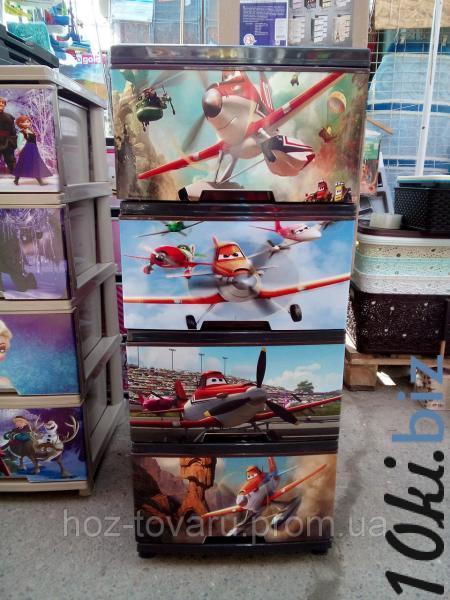 """Комод на 4 ящика с декором """"самолетики""""  Алеана Пластиковые комоды и ящики для хранения на Электронном рынке Украины"""