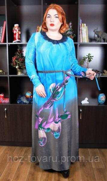 Платье большого размера Габриелла