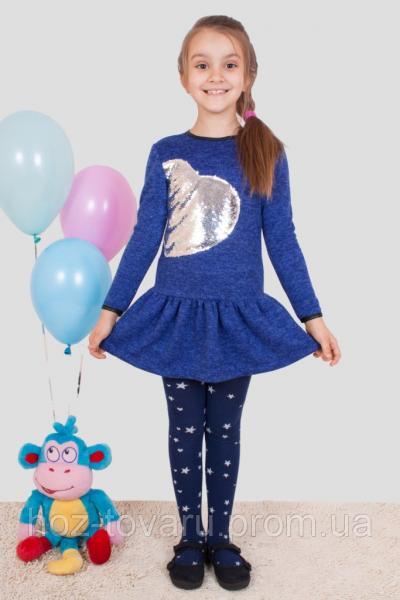 Платье детское Сердце рюша (4 цвета)