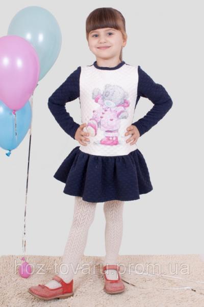 Платье стеганное Тедди (3 цвета)