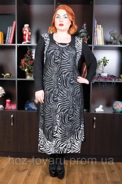 Платье большого размера Зебра