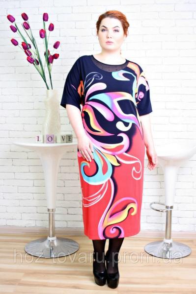 Платье большого размера Ракель (3 цвета)