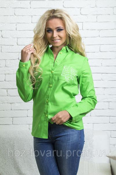 Рубашка женская Коттон