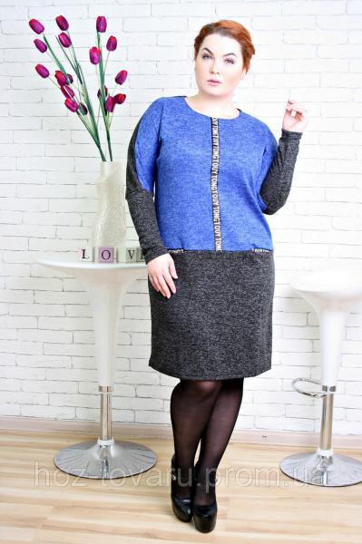 Платье большого размера Ника (2 цвета), теплое платье для полных