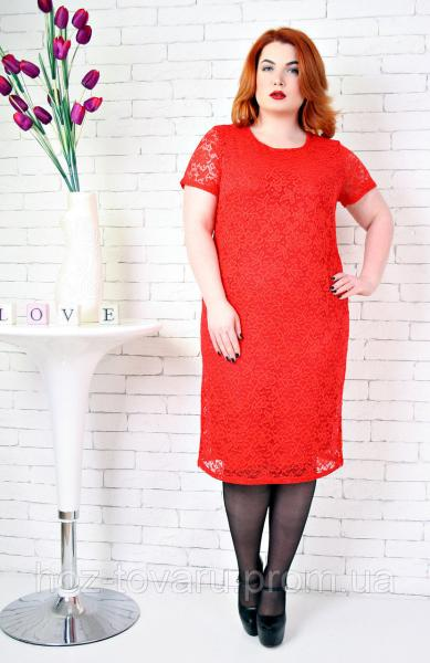 Платье большого размера Гипюр к/р, гипюровое платье для полных