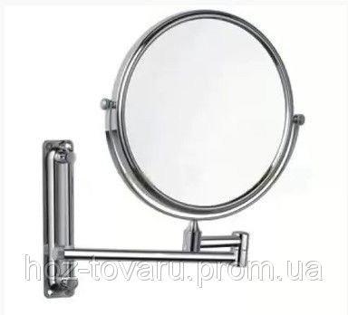 Зеркало увеличительное для макияжа