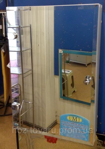 Шкаф  зеркальный сфацетом