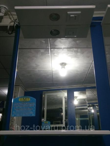 Шкаф МДФ01 500*700