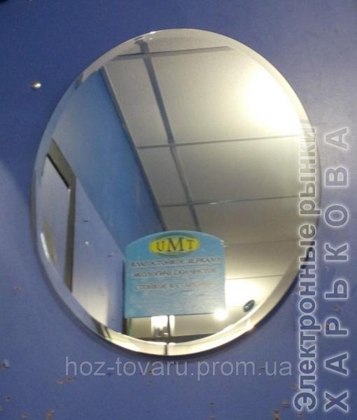 Зеркало Овальное с фацетом - Зеркала на рынке Барабашова