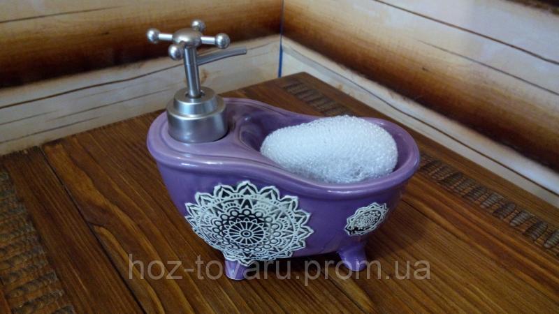 """Дозатор фиолетовый """"Ванночка"""" мочалка в подарок!!"""