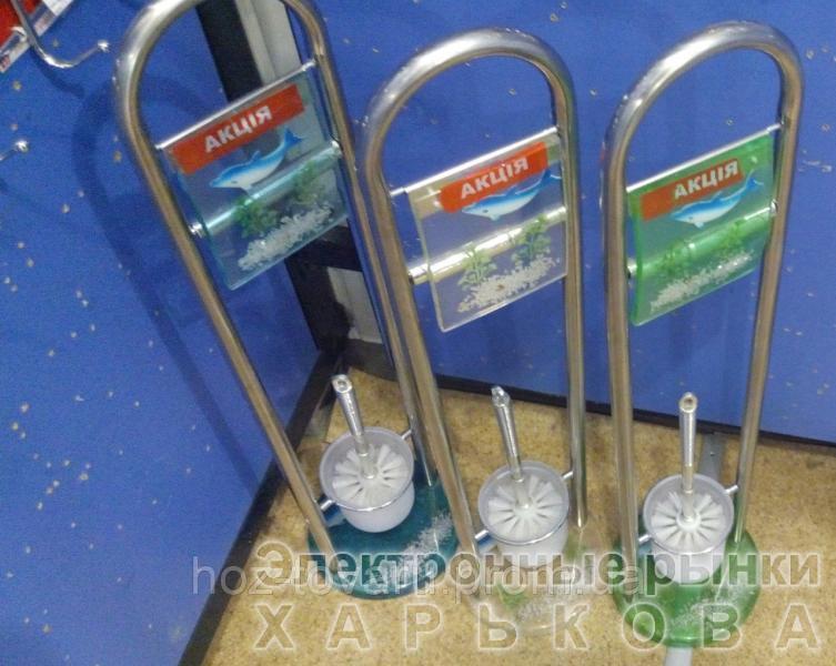 Стойка с держателем туалетной бумаги и ершом,НЕРЖАВЕЙКА - Ершики для унитаза на рынке Барабашова