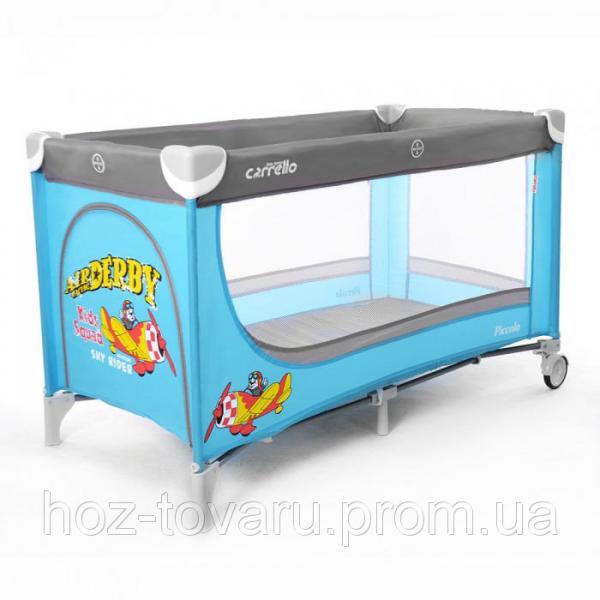 Детский манеж CARRELLO Piccolo CRL-7303 Blue