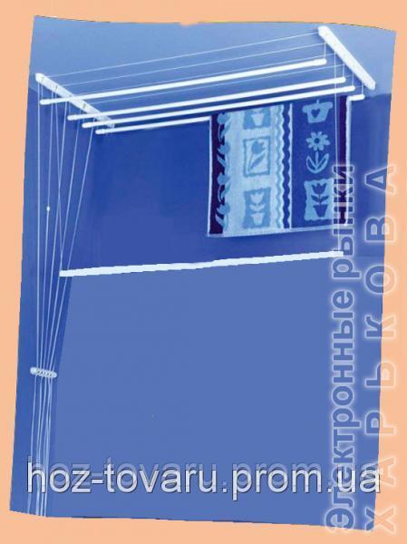 """Сушка потолочная """"Фила"""" 1,4 м (польша) - Товары для стирки и сушки белья на рынке Барабашова"""