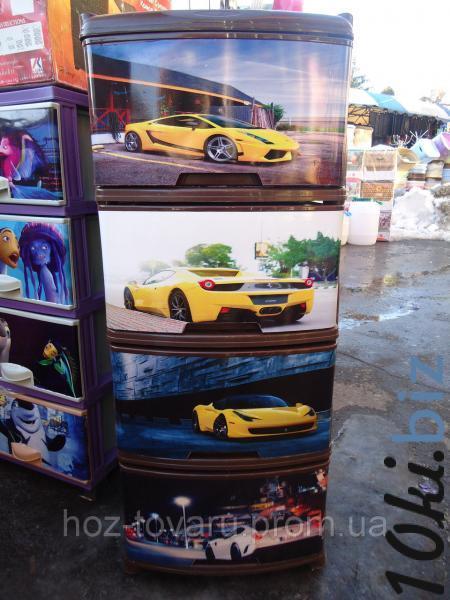 Детский пластиковый комод авто 6 Пластиковые комоды и ящики для хранения на Электронном рынке Украины