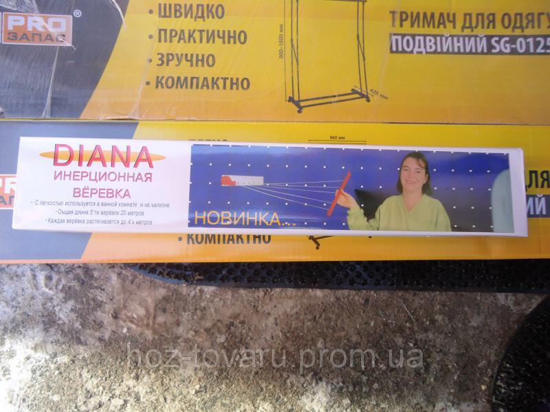 """Инерционная Веревка """"Дома"""""""
