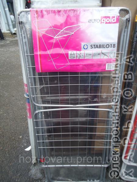 Сушилка для белья напольная Stabilo 18 м, Eurogold 0503SE - Товары для стирки и сушки белья на рынке Барабашова