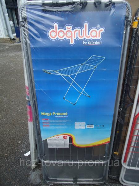 Dogrular Mega Present сушилка для белья
