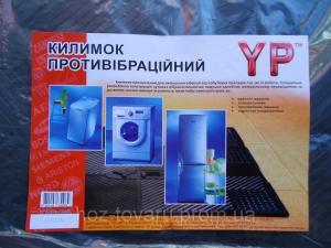 Фото Барьерные коврики в прихожую, Резиновые коврики Коврик  противовибрационный