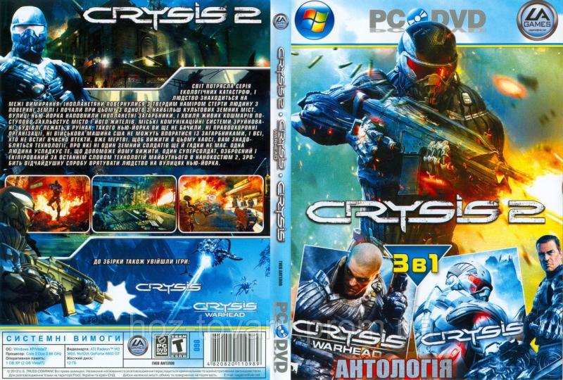 Crysis 1-2