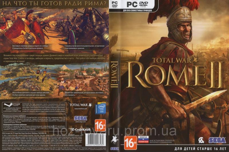 Рим 2