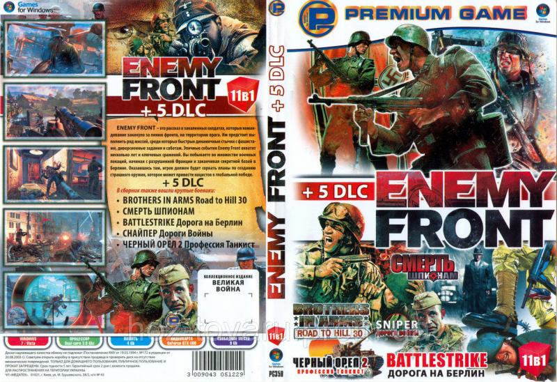 Enemy Front    (b)