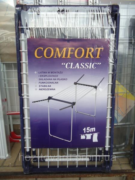 Сушилка комфорт классика (15 м)
