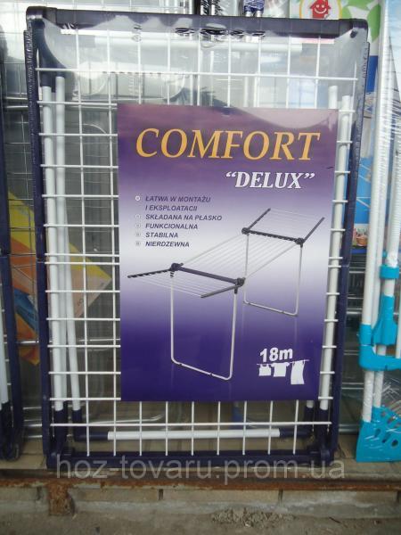 Сушилка комфорт делюкс (18 м)