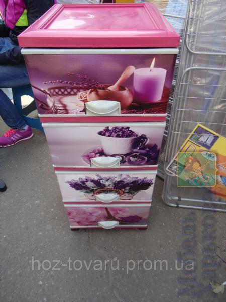 Комод пластиковый элиф Париж 2 - Пластиковые комоды и ящики для хранения в Харькове