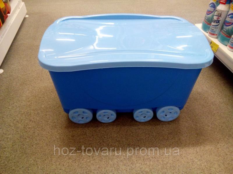 Ящик для игрушек Улыбка