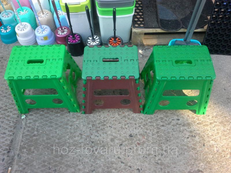 Складной табурет пластиковый (средний)