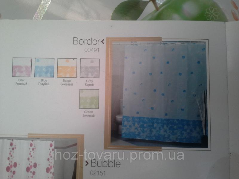 Шторка,занавеска в ванную комнату Miranda(border)