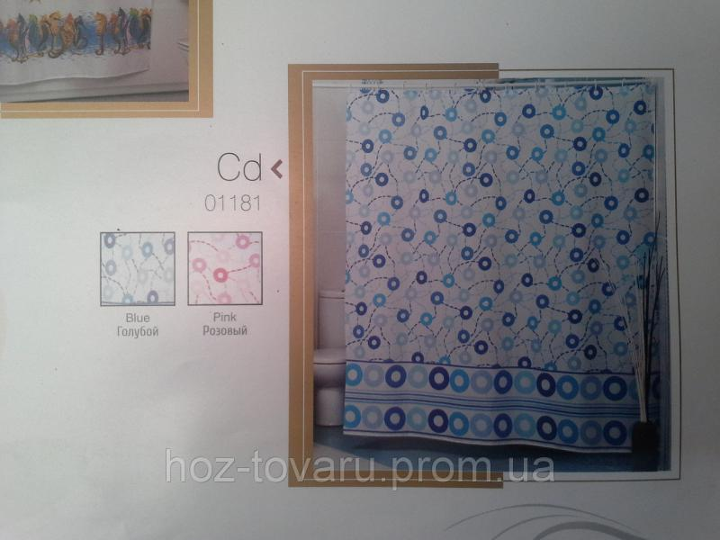 Шторка,занавеска в ванную комнату Miranda(cd)