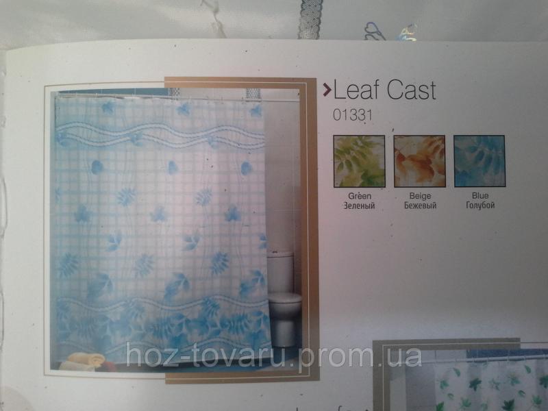 Шторка,занавеска в ванную комнату Miranda(leaf cast)