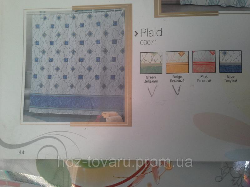 Шторка,занавеска в ванную комнату Miranda(plaid)