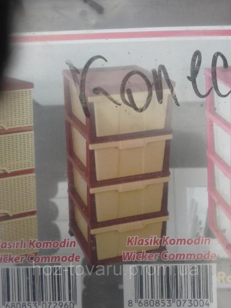 Комод пластиковый  элиф с цельными ящиками