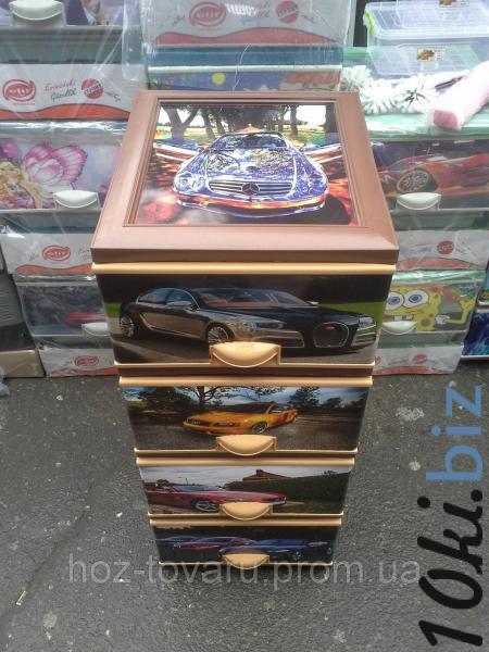 Комод элиф (авто 5) с рисунком на верхней крышке Пластиковые комоды и ящики для хранения на Электронном рынке Украины