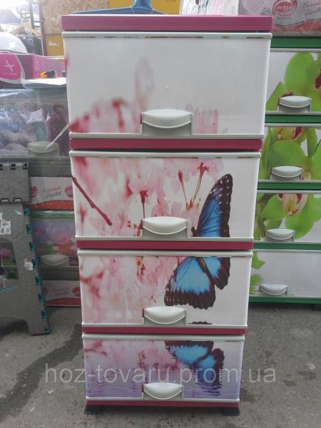 Комод пластиковый элиф бабочка над водой