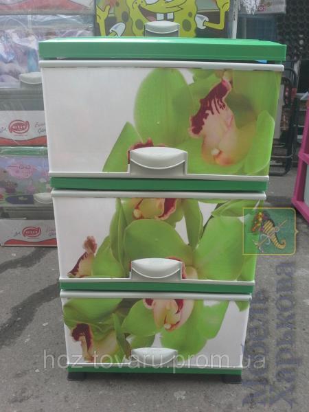 Комод пластиковый элиф цветы(2) на 3 ящика - Пластиковые комоды и ящики для хранения в Харькове