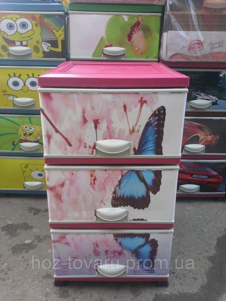 Комод пластиковый элиф бабочка на 3 ящика