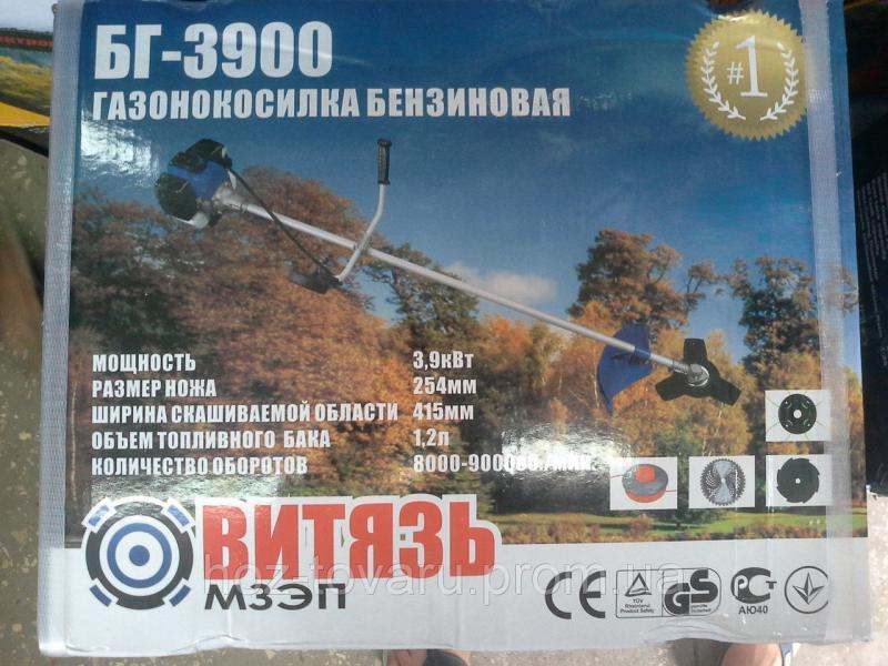 Витязь БГ- 3900 (газонокосилка бензиновая)