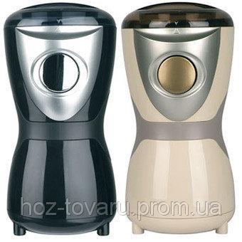 Кофемолка Maestro MR-450