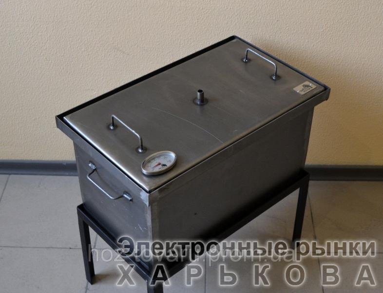 Коптильня горячего копчения купить харьков купить самогонный аппарат в днр