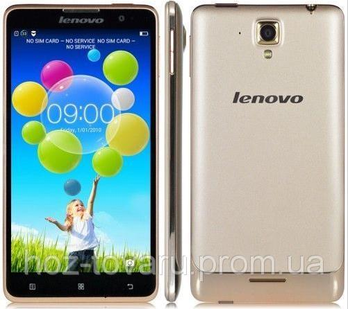 Lenovo S8 gold (S898T+)  2/16 Gb