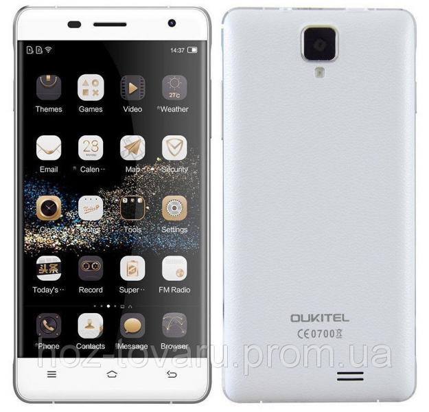 OUKITEL K4000 Pro white