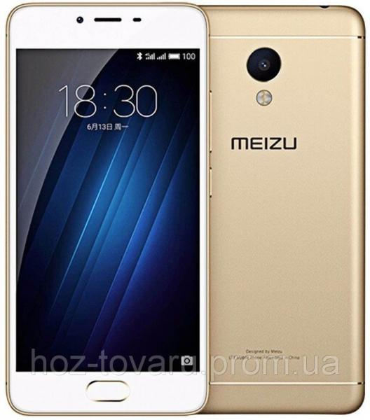 "Meizu М3S gold  2/16 Gb, 5"", MT6750, 3G, 4G"
